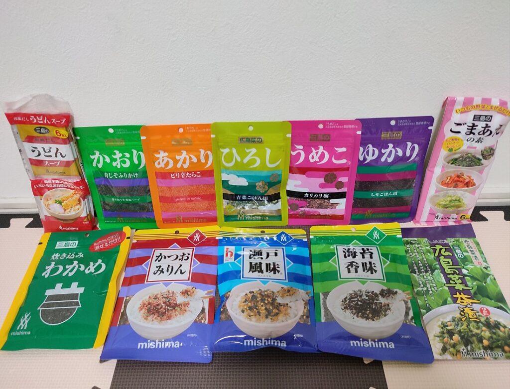 ひろぎん株主優待 三島食品ふりかけセット